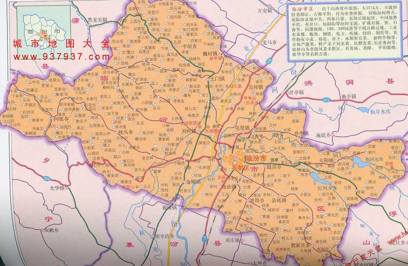 山西省临汾市地图
