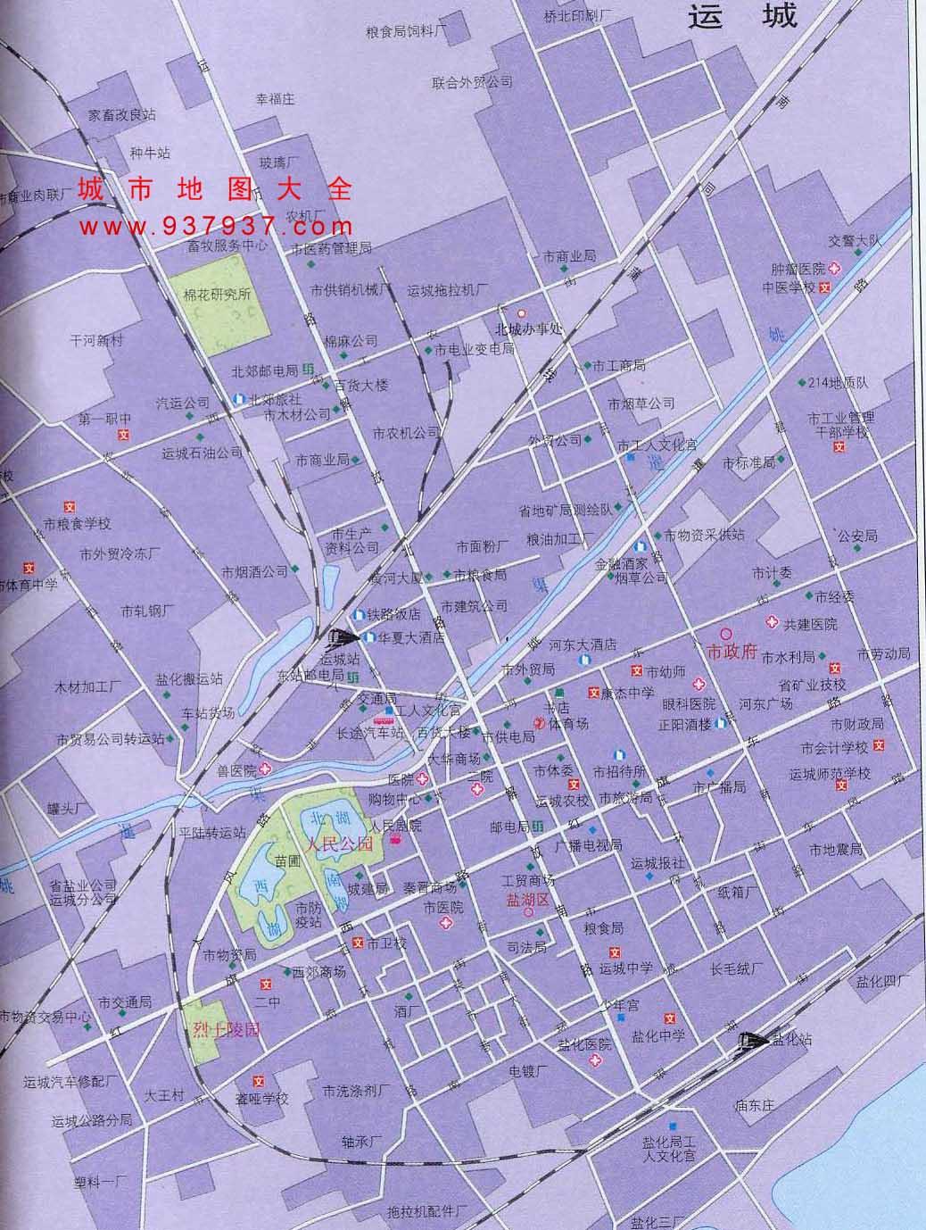急求运城市地图一个,急用!