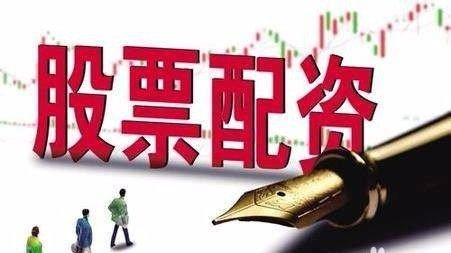 股票配资入门知识
